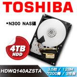 TOSHIBA【N300 NAS碟】4TB 3.5吋NAS硬碟(HDWQ140AZSTA)