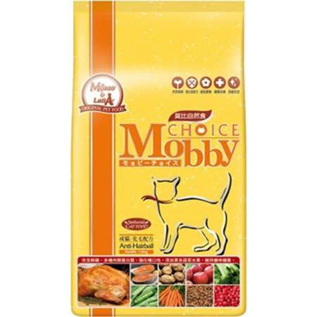 Mobby 莫比自然  化毛配方成貓糧7.5kg