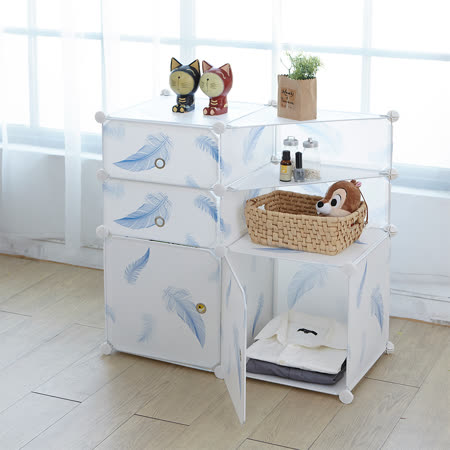 【ikloo】 清爽柔和多用途收納櫃