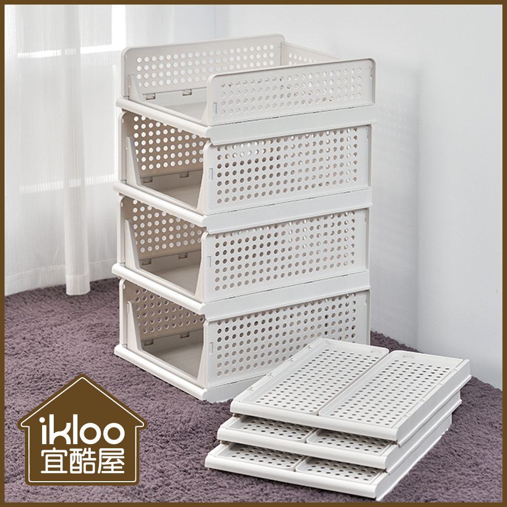 【ikloo】日系可疊式抽取收納箱(6大1小)