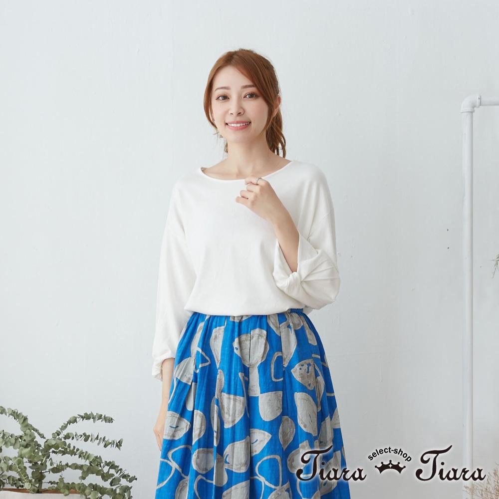 【Tiara Tiara】激安 壓摺紋袖口長袖上衣(白)