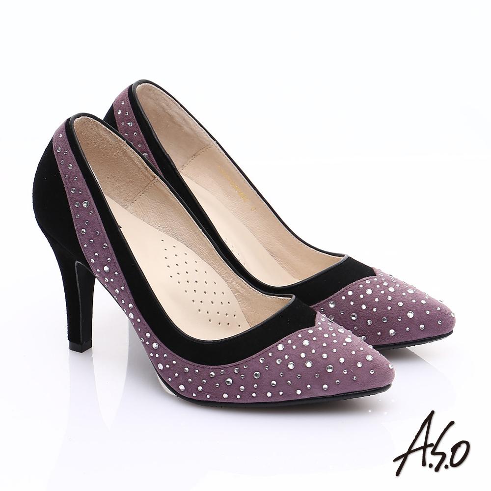 A.S.O 輕透美型 全真皮雙材質水鑽高跟鞋(紫)