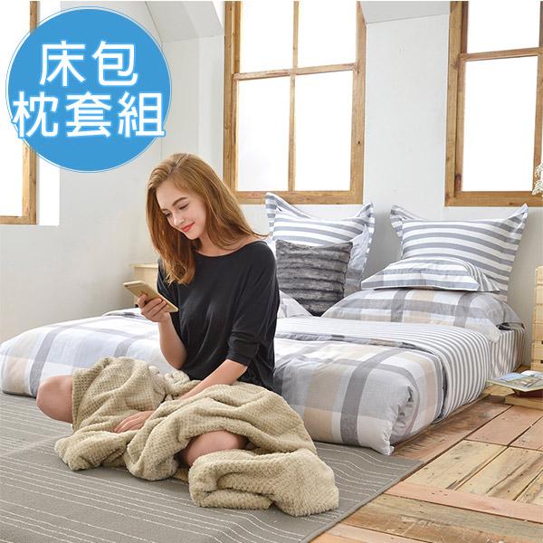 義大利La Belle《率性生活》雙人純棉床包枕套組