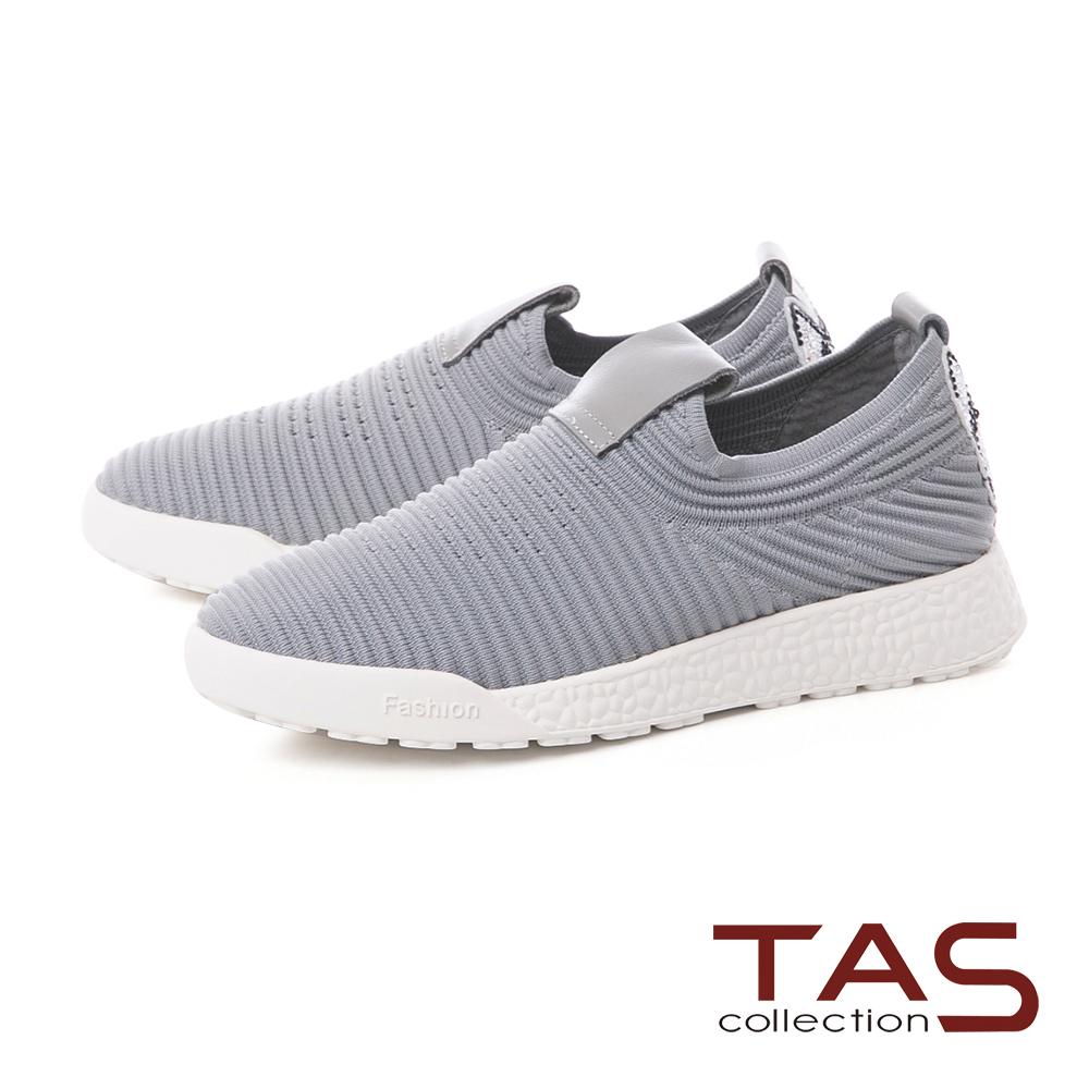 TAS哈士奇造型水鑽拼接素面休閒鞋–中性灰