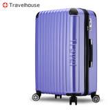 【Travelhouse】幻夢旅程 24吋平面式箱紋設計行李箱(淺紫)