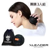 【團購3入】Leader X 3D立體浮點 健身按摩紓壓筋膜球8cm 附收納袋 黑色