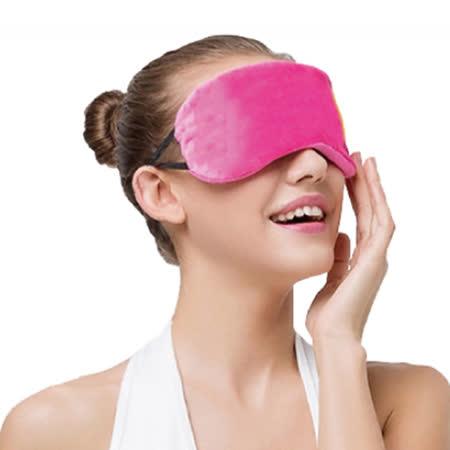 6款任選 可拆洗USB熱敷眼罩