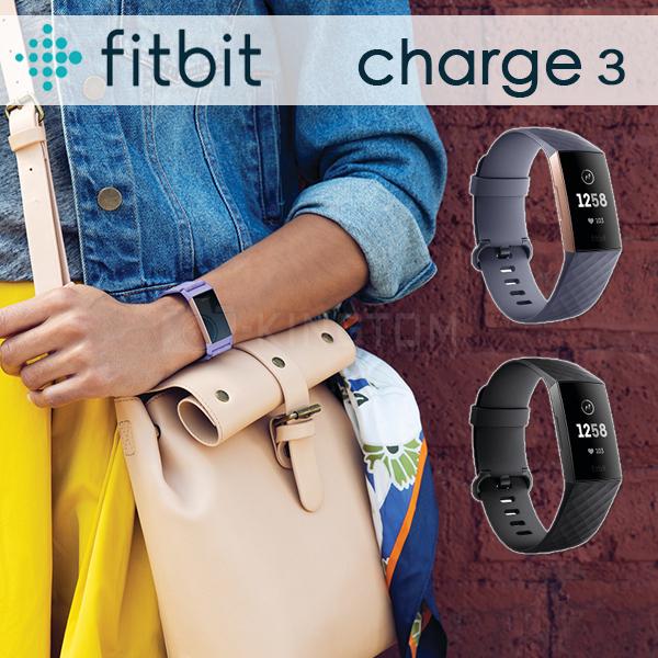 Fitbit Charge 3 智慧運動手環 經典款 一卡通支付 睡眠監測 行動支付 步數紀錄 台灣群光公司貨