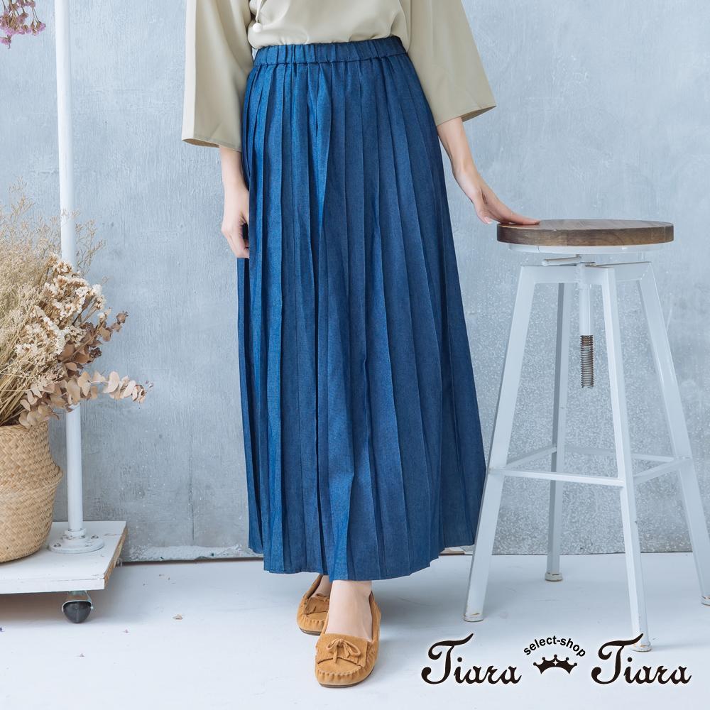 【Tiara Tiara】激安 牛仔藍百摺長半身裙(深藍/淺藍)