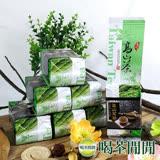 【喝茶閒閒】竹韻單葉茗茶-米香(5斤共20包)
