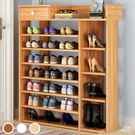 Incare  簡約8層多格收納鞋櫃