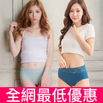 Wonderland<BR>無痕舒適內褲組(23件)