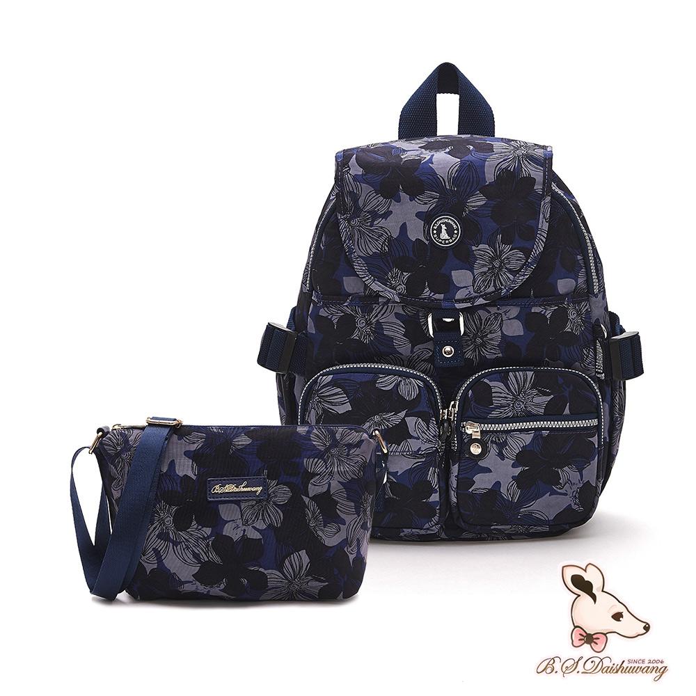 B.S.D.S冰山袋鼠 - 楓糖瑪芝。經典大容量時尚後背包+側背小包2件組 - 花繪風【0015+001】