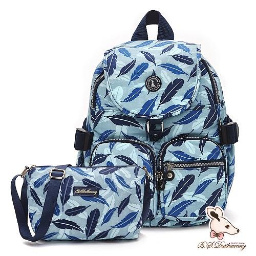 B.S.D.S冰山袋鼠 - 楓糖瑪芝。經典大容量時尚後背包+側背小包2件組 - 羽毛風【0015+001】