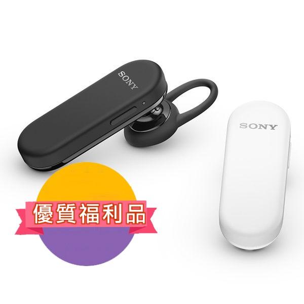 【拆封福利品】SONY MBH20 單聲道藍牙耳機 耳掛式設計 mbh20