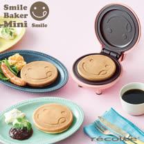 recolte 日本麗克特 迷你鬆餅機+經典咖啡機