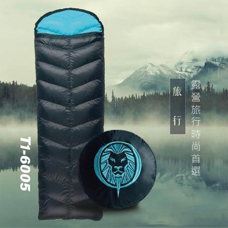 QTACE台灣製羽絨睡袋 600g