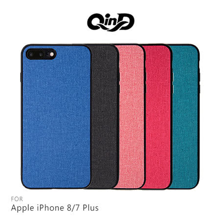 QinD Apple iPhone 8/7 Plus 布藝保護套