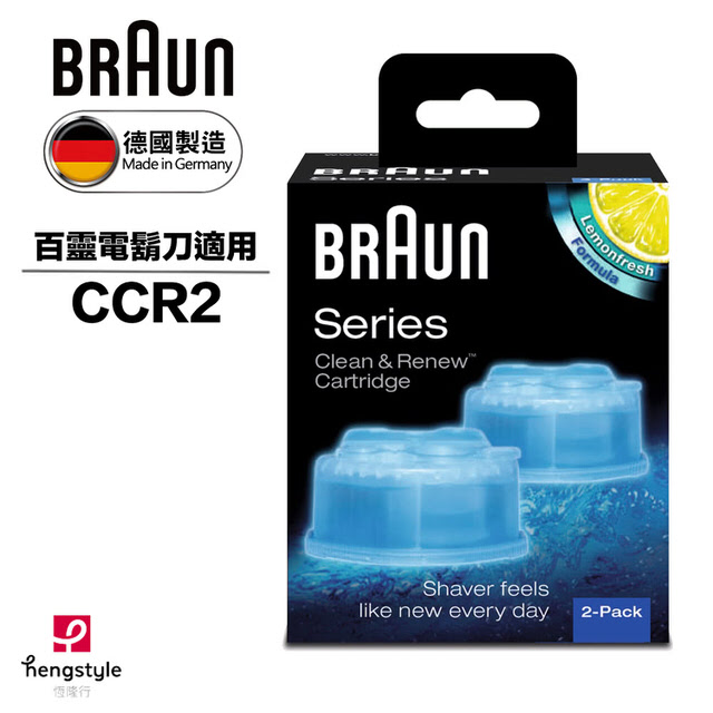 ▼【德國百靈BRAUN】匣式清潔液(2入/盒)CCR2(3盒6入)