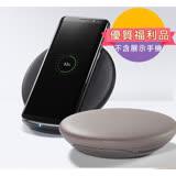【拆封庫存出清】三星SAMSUNG 原廠無線充電板 EP-PG950折疊式無線閃充充電座(原廠公司貨)