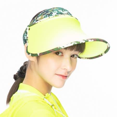 HOII 后益 防曬棒球帽-黃