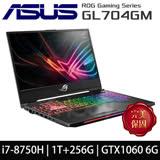 【ASUS華碩】GL704GM-0021A8750H/17.3吋FHD/i7-8750H/1TB+256GSSD/GTX1060/8G/Win10 獨顯強悍效能電競筆電
