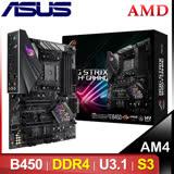 ASUS 華碩 STRIX B450-F GAMING AM4主機板 (ATX/3+2年保)