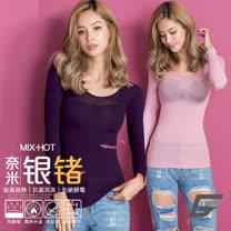 GIAT (2件組)<BR>奈米銀鍺恆溫發熱衣