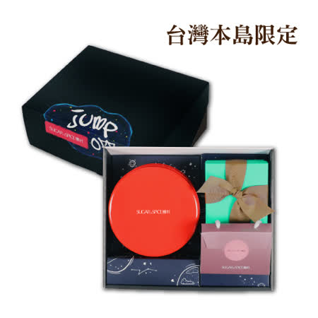 糖村SUGAR & SPICE 綜合禮盒