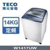 【TECO 東元】14公斤FUZZY人工智慧超音波定頻洗衣機 (W1417UW)