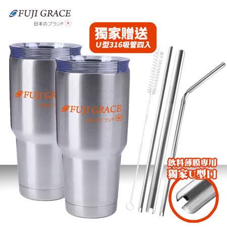 FUJI-GRACE 不鏽鋼悶燒旋蓋杯2入組