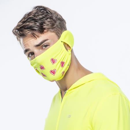 HOII 心型美膚口罩