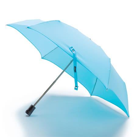 HOII后益 防曬陽傘
