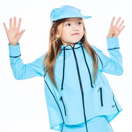 HOII 傘狀連帽外套
