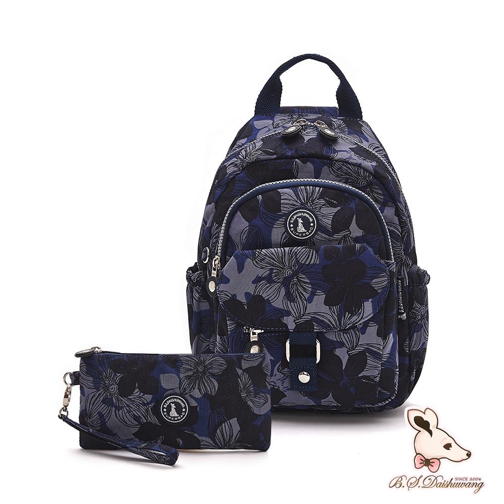 B.S.D.S冰山袋鼠 - 楓糖瑪芝。輕旅單肩後背兩用包+零錢包2件組 - 花繪風【Z108】