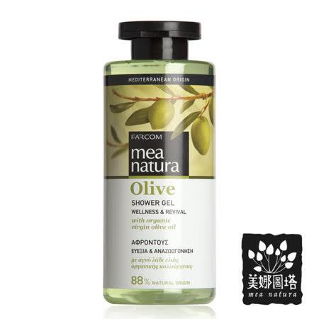 mea natura 橄欖清爽沐浴露300ml