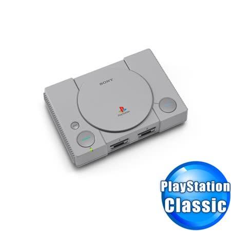 PS4 Classic  迷你復刻初代PS主機
