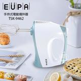 優柏EUPA 手持式電動攪拌器 TSK-9462