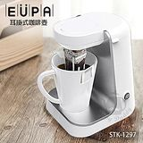 優柏EUPA 耳掛式咖啡壺(耳掛咖啡包專用) STK-1297