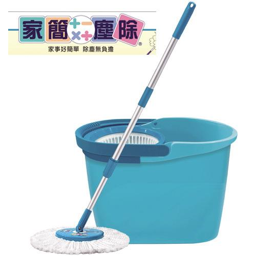 家簡塵除 手壓式旋轉拖(1拖+1桶+1布)