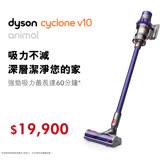Dyson Cyclone V10 Animal SV12 無線手持吸塵器(緞紫款)