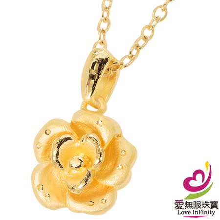 愛無限珠寶金坊 0.32錢 - 愛情小玫瑰