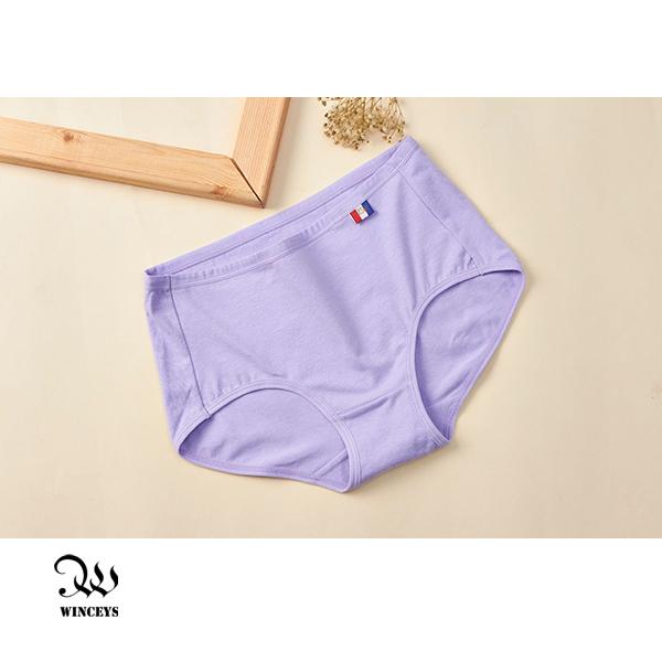 WINCEYS 優質棉輕盈繽紛美臀內褲-紫(3入)