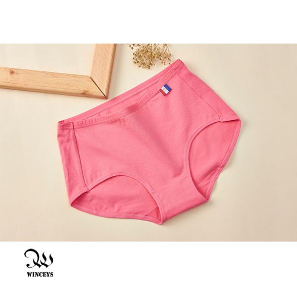 WINCEYS 優質棉輕盈繽紛美臀內褲-西瓜紅(3入)