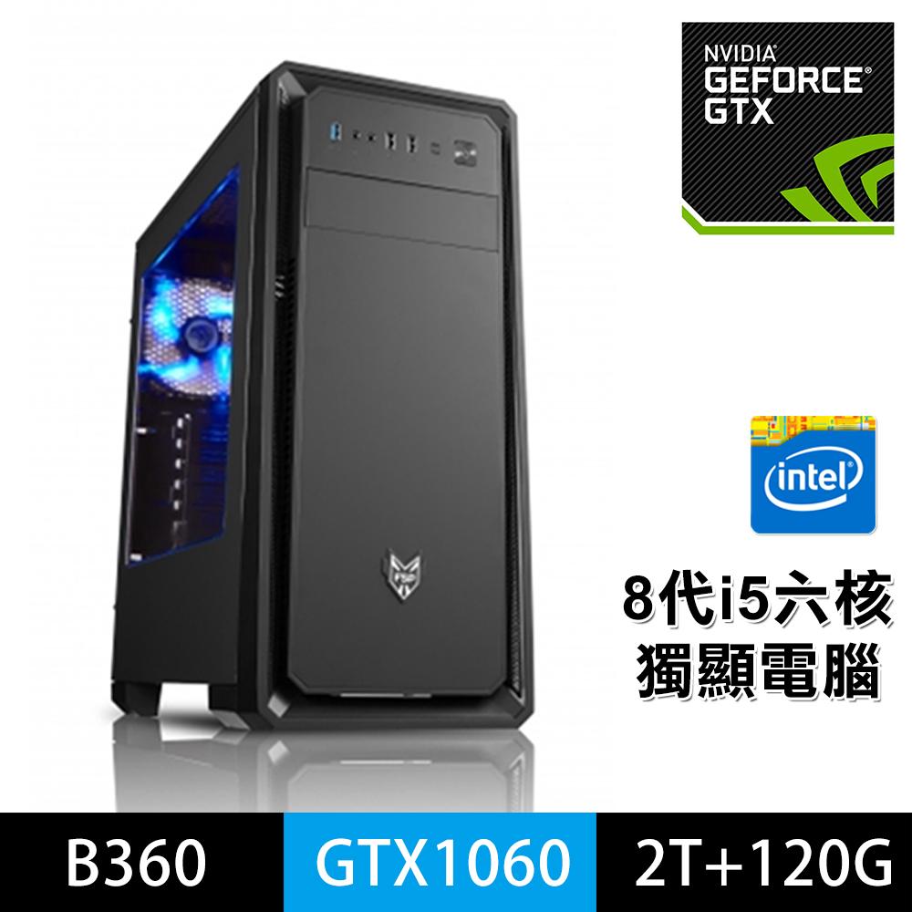 華碩 B360平台 第八代 Intel i5-8400六核  天涯明月刀推薦款II