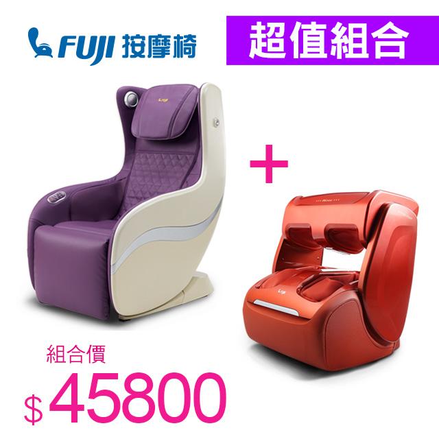 超殺組合再送好禮◢ FUJI 愛沙發按摩椅 FG-909+FUJI 愛膝足護腿機 FG-107A