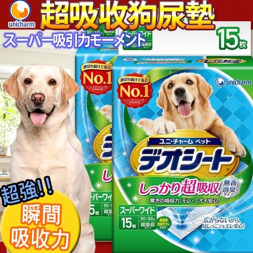 日本嬌聯Unicharm消臭大師》90*60cm超吸收狗尿墊大型犬用4L|15片裝/包