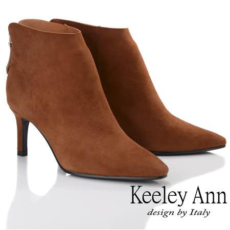 Keeley Ann簡約百搭~百搭素面羊反絨皮尖頭中跟短靴