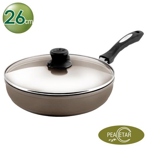 【鼎王】必仕達 Peacetar 輕食主義二代深型料理平底鍋(26cm)