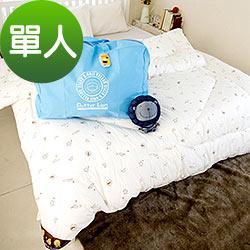 奶油獅 【奶油獅】星空飛行 台灣製造 美國抗菌表布澳洲100%純新天然羊毛被(單人) 4.5x6.5尺(135*195公分) 單人被